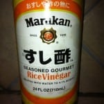 Seasoned Rice Wine Vinegar
