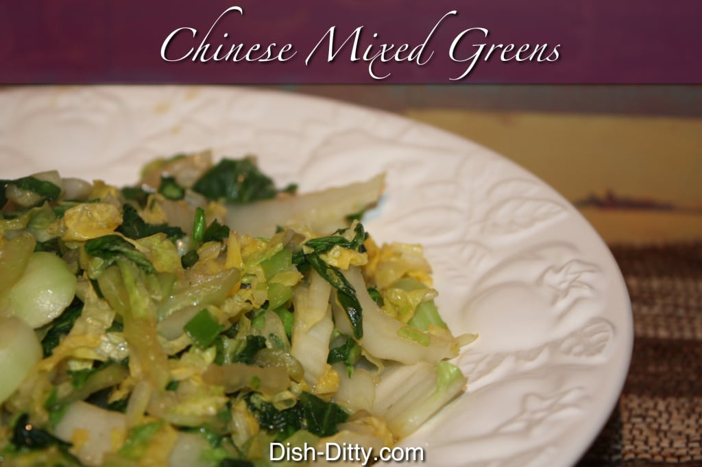 Chinese Mixed Greens by Dish Ditty