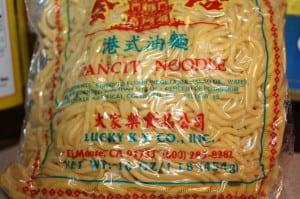 Pancit Noodle
