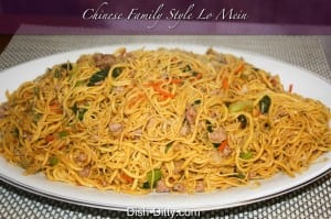 Family Style Lo Mein