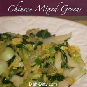 Chinese Mixed Greens