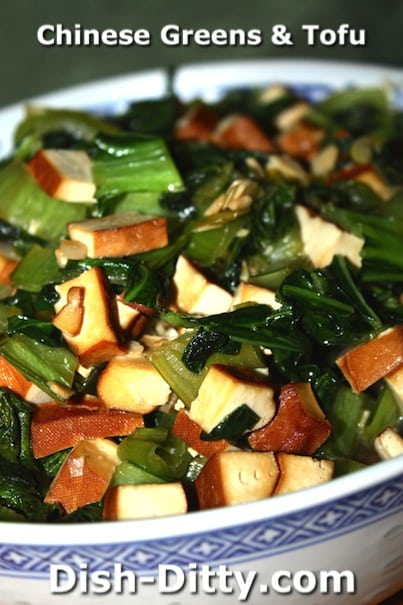 Chinese Greens & Tofu by Dish Ditty Recipes