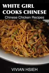 White Girl Cooks Chinese Chicken Recipes